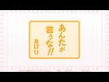 Мангака и его ассистентка - 1 серия [Elrid & Айчик]